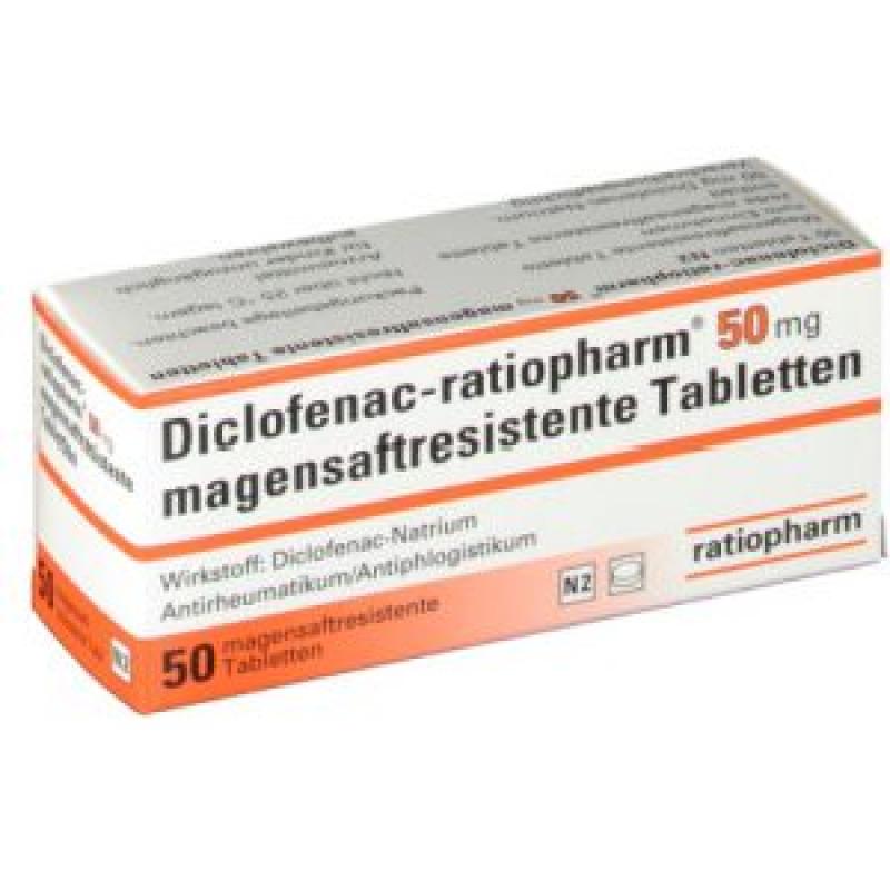 Диклофенак DICLOFENAC 50MG - 50 Шт