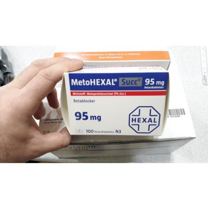 Метогексал METOHEXAL 95MG - 100 Шт