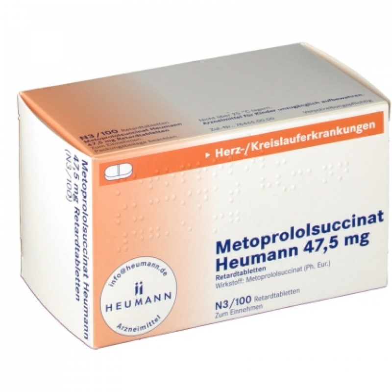 Метопролол METOPROLOL 50 Mg - 100 Шт