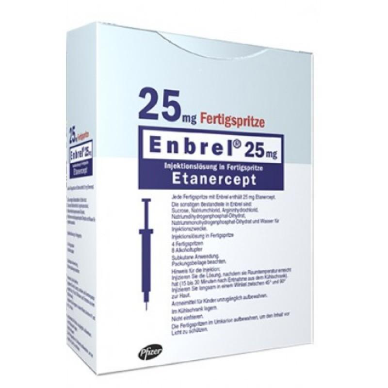 Энбрел Enbrel 25 мг/4 готовых шприца