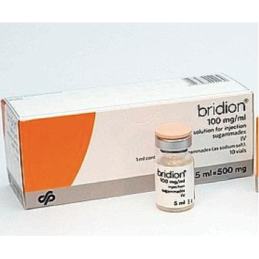 Купить Брайдион Bridion 100MG/ML 10X5 ml в Москве