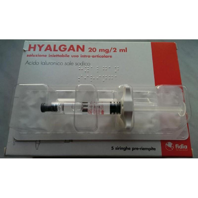 Гиалган Hyalgan 5X2 ml