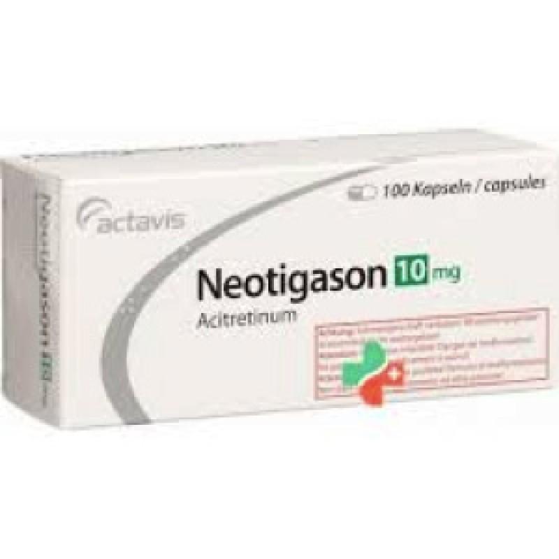 Неотигазон Neotigason 10 100  шт