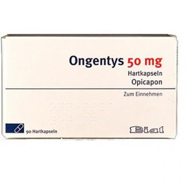 Купить Онгентис Ongentys 50MG/90 шт в Москве