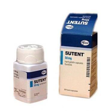 Купить Сутент Sutent 50 мг/30 капсул в Москве